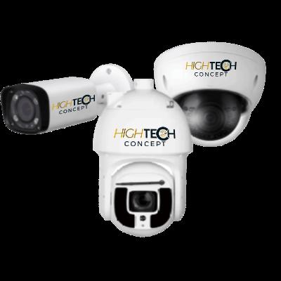 Installation d'un système de  vidéosurveillance
